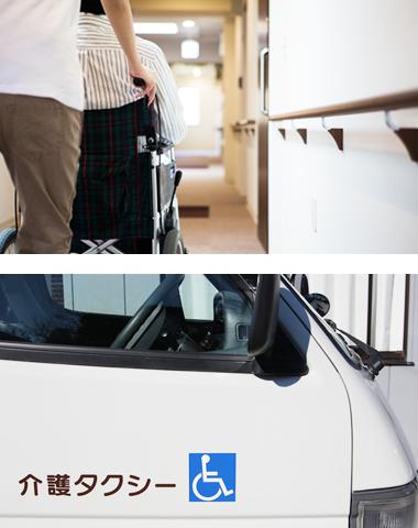 院内で車椅子を押す風鶏と介護タクシー車両